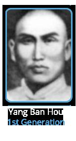 lineage-yangbanhou-left
